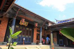taoyuan.jpg